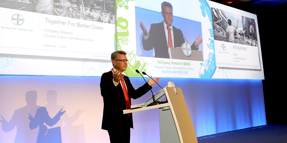 Bayer Sustainable Development Meeting