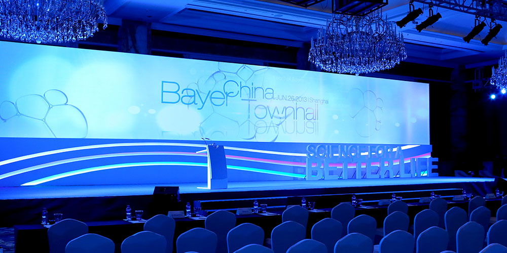 Bayer China Townhall 2013