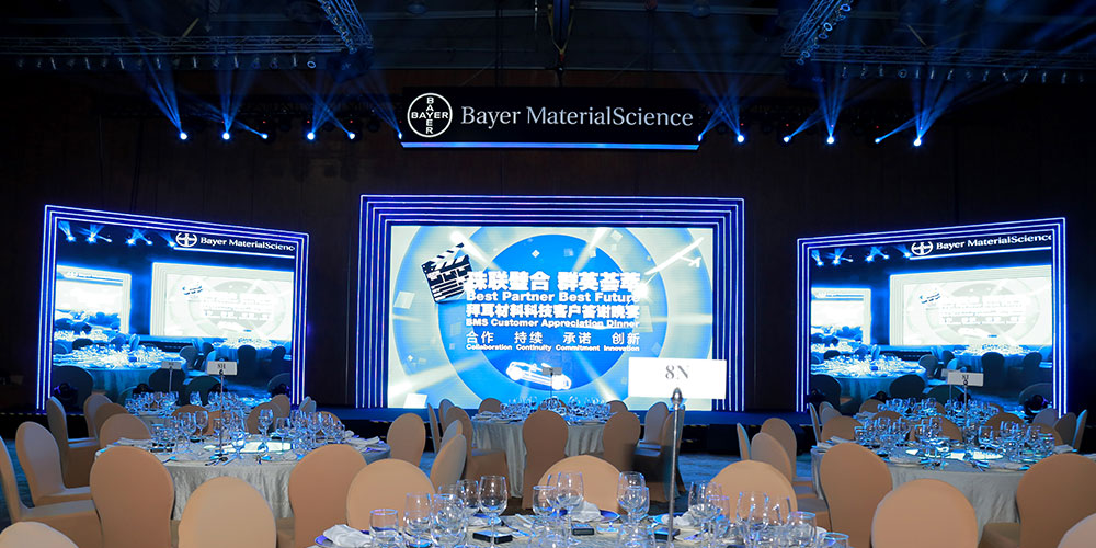 Bayer Chinaplas Dinner
