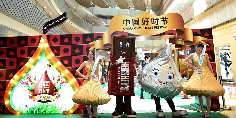 HERSHEY'S China Chocolate Festival