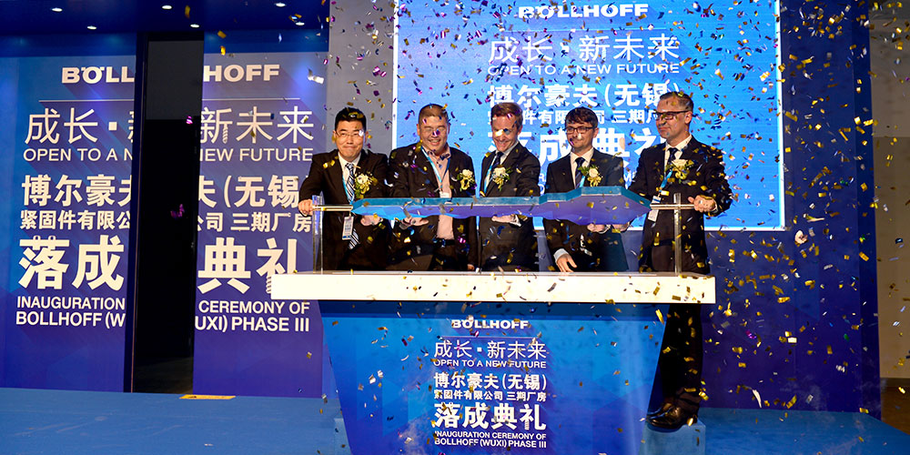 Inauguration Ceremony of BOLLHOFF (Wuxi) Phase III