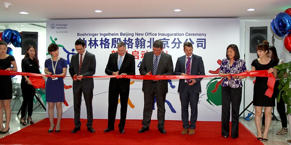Boehringer-Ingelheim Beijing Opening