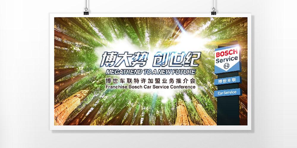 Franchise Bosch Car Service Conference