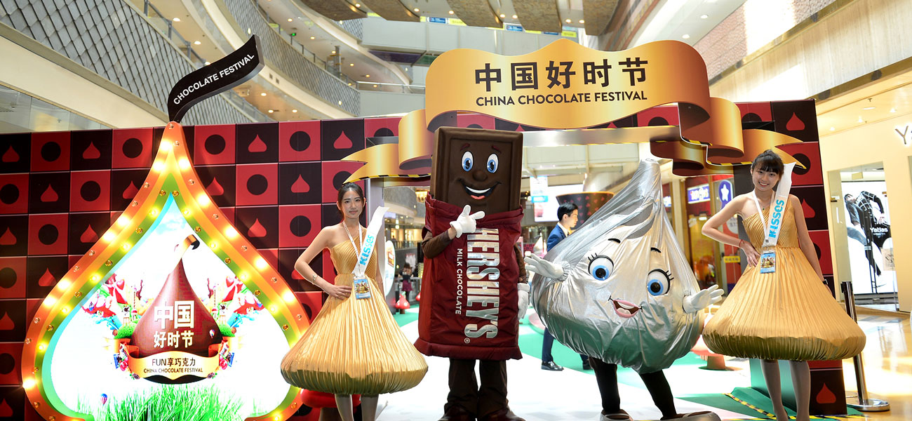 Join in the Fun: Sharing joy, happiness and wonderful First China Chocolate Festival Hosted by SMART