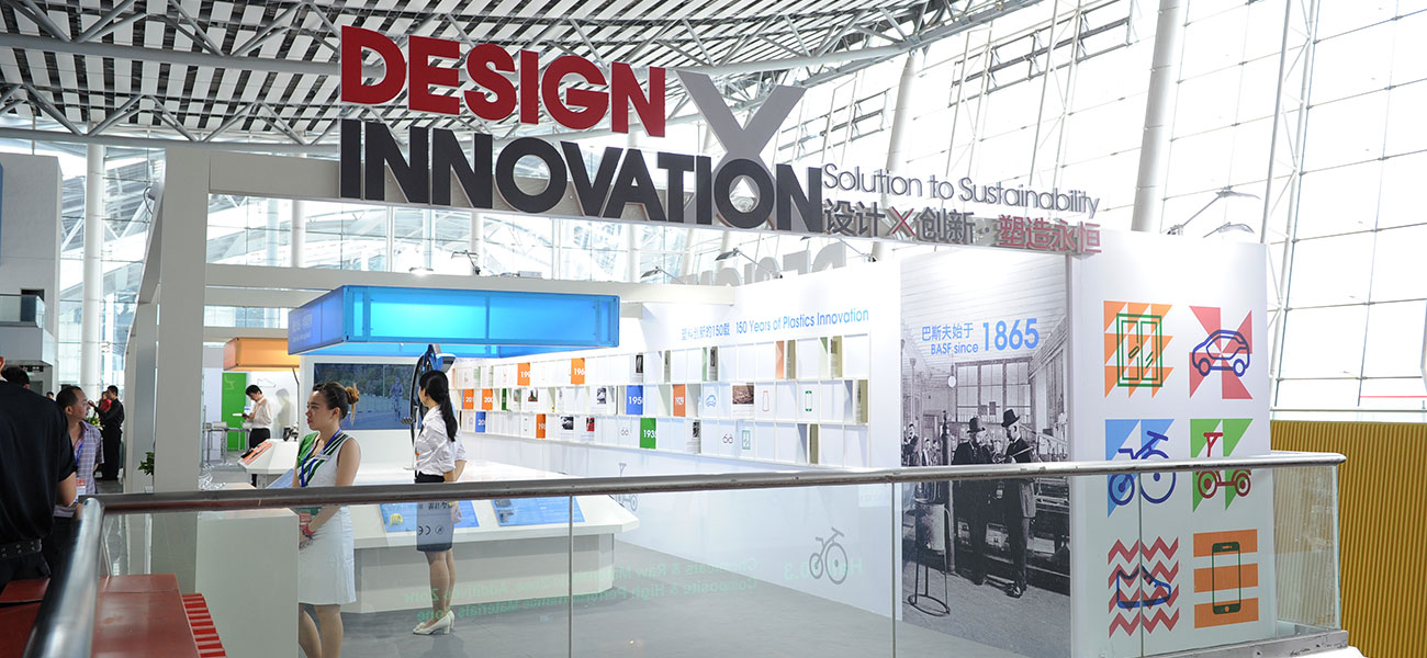 Innovation * Design     Creating Eternity  Presenting the global chemical giant & leading special characteristic material supplier—Innovation thinking of BASF