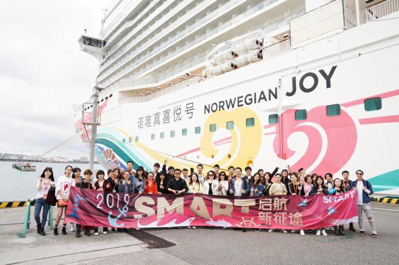 2019 SMART set sail · New journey